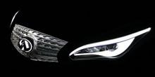 Парижский автосалон 2012:Infiniti LE Concept